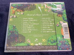 Secret of Mana Genesis / Seiken Densetsu 2 Arrange Album