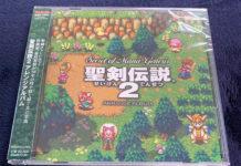 聖剣伝説2アレンジアルバム
