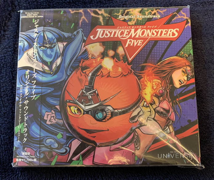 Justice Monsters V ost