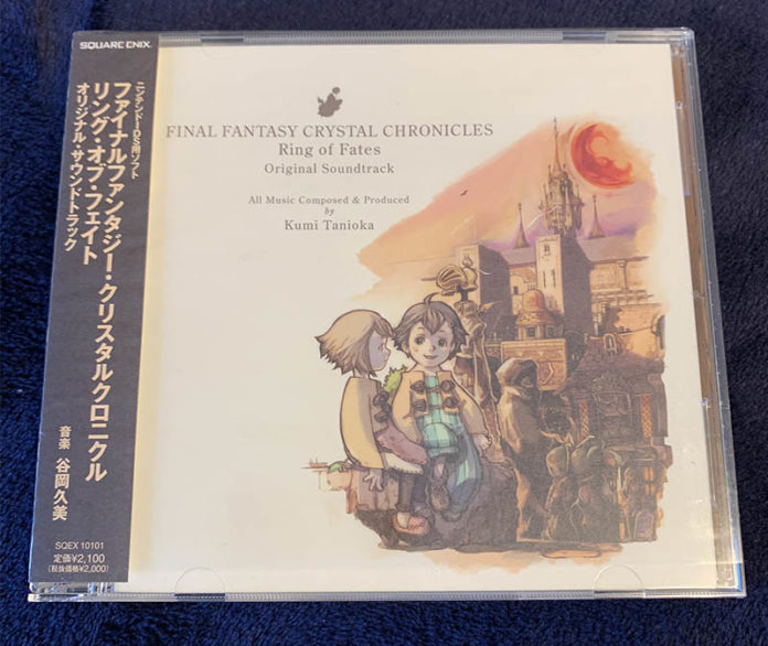 FINAL FANTASY CRYSTAL CHRONICLES Ring of Fates Original Soundtrack