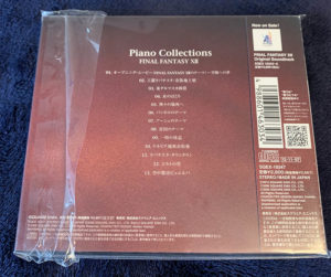 piano collection ff12 ジャケット裏