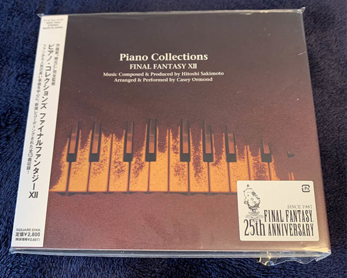 ff12 ost piano collection