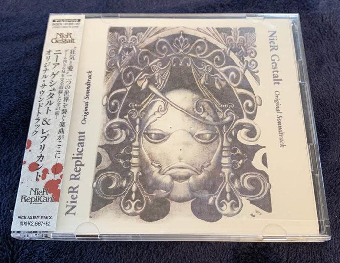 ニーアゲシュタルト&レプリカント オリジナルサウンドトラック